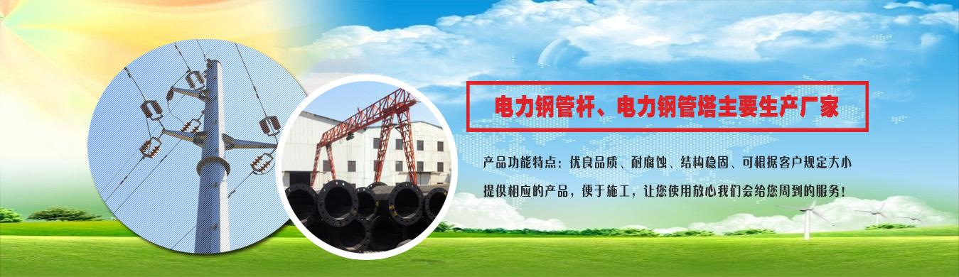 聚氨酯保温管价格优惠
